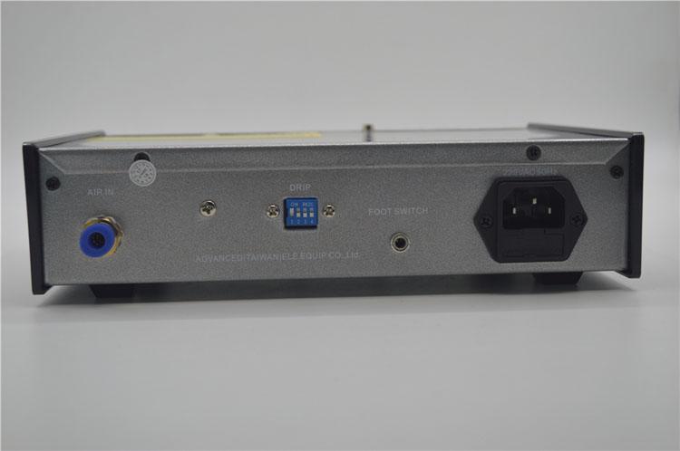 automatic adhesive dispenser