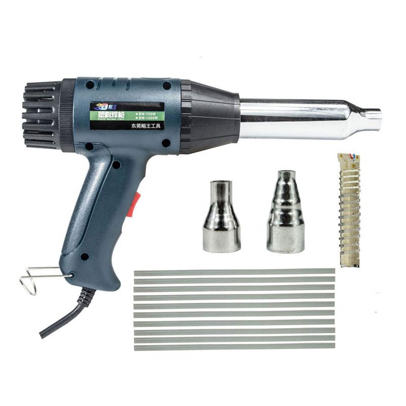 plastic welding gun