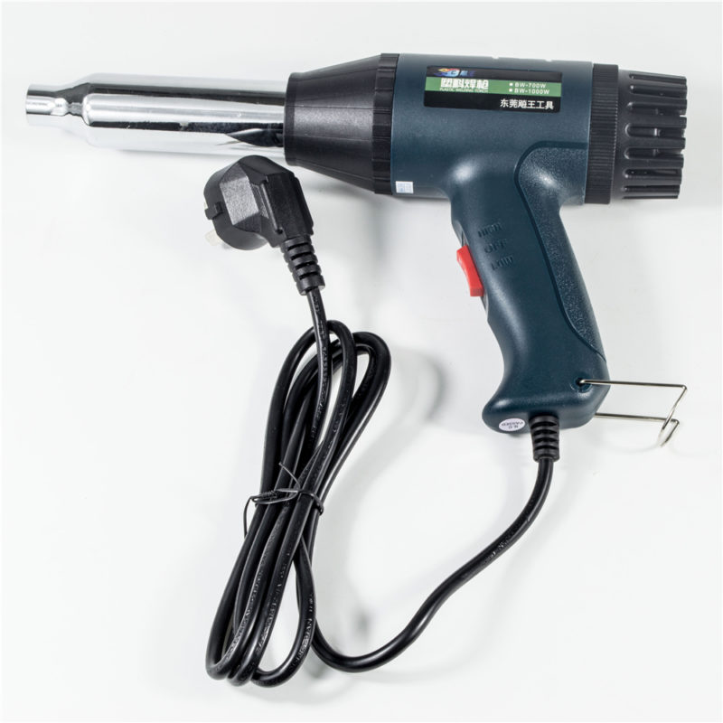 plastic welding hot air gun
